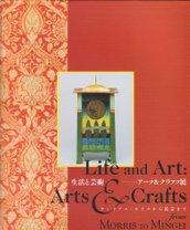 Artsandcrafts_5